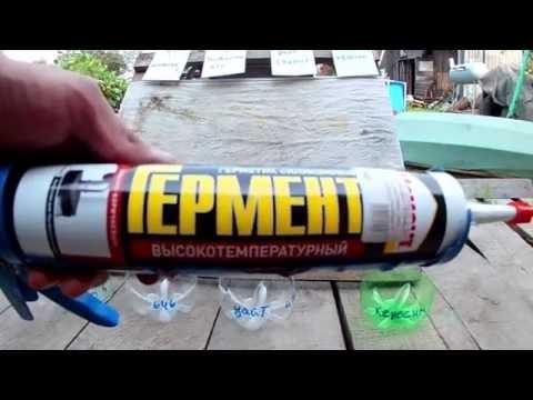 Как и чем разбавить силикононый герметик
