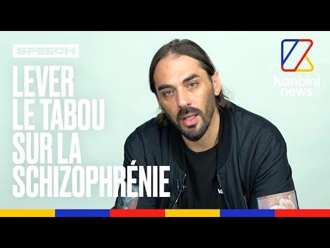 Youtube: Gringe libère la parole sur la schizophrénie, maladie dont souffre son frère l Speech l Konbini
