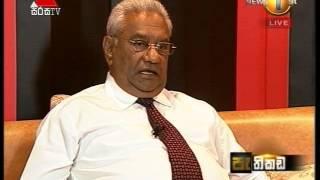 Pathikada Sirasa TV 05rd February 2016