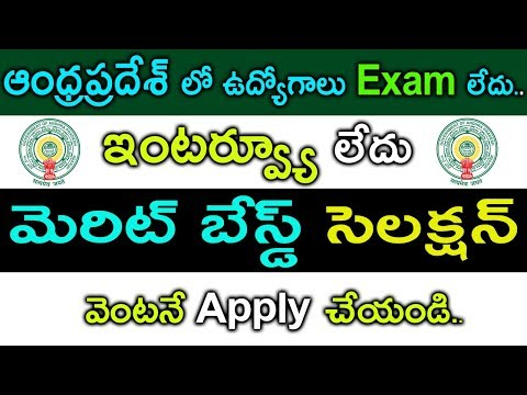 Dredging Corporation of India Recruitment 2018 | Latest Jobs In AP | Omfut Tech And Jobs