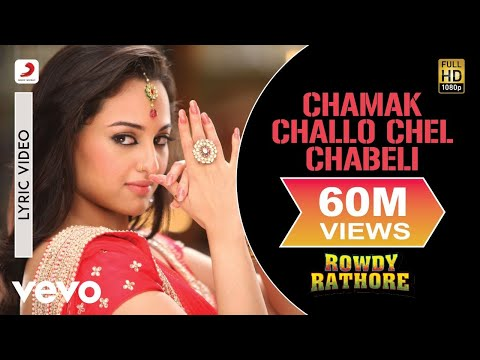 Sajid Wajid, Kumar Sanu, Shreya Ghoshal - Chamak Challo Chel Chabeli (Lyric Video)