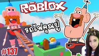 fresh Roblox #137 excellent new year's grandfather Roller Coaster train (DevilMeiji).