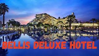 ОБЗОР ОТЕЛЯ BELLIS DELUXE HOTEL 5 Турция Белек