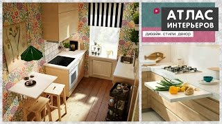 Маленькие кухни: идеи дизайна интерьера(, 2016-06-03T17:30:00.000Z)
