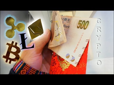 I Bought Bitcoin In Hong Kong, What Is Blockchain?