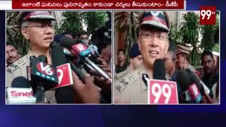 AP DGP Gowtham Sawang Face to Face over Godavari Boat Accident | 99TV Telugu