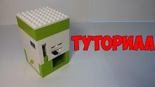 кАК СДЕЛАТЬ ЛЕГО ДИСПЕНСЕР с 2 ОПЦИЯМИ  HOW TO BUILD LEGO DISPENSER WITH 2 OPTIONS