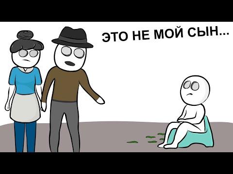 Истории Из Детского Сада 2 (анимация)