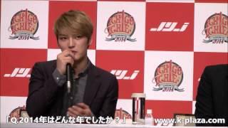 JYJ「2014 JYJ JAPAN DOME TOUR〜一期一会〜」記者会見  2014 11 17月)