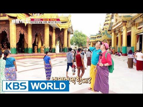 Myanmar's treasured temple, Shwedagon Pagoda [Battle Trip / 2017.06.09]