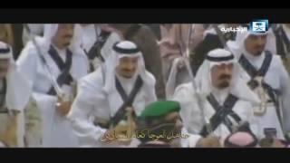 فاصل - العين تدمع من فراق العزيزين