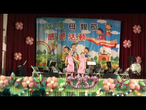 20150508嘉義縣鹿草國小歡慶母親節表演活動1-開場相聲
