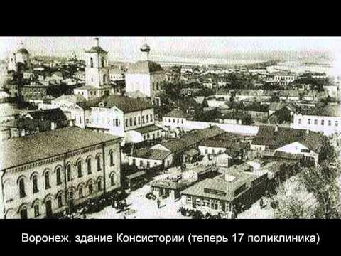 Воронежская  старина