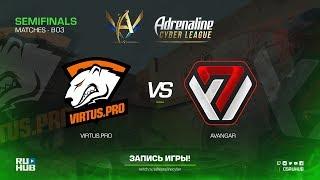 Virtus.pro vs AVANGAR - Adrenaline Cyber League - map1 - de_mirage [Enkanis, CrystalMay]