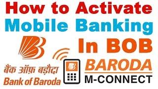 How to Register / Activate Mobile Banking in Bank of Baroda ( BOB में मोबाइल बैंकिंग कैसे करे ? )
