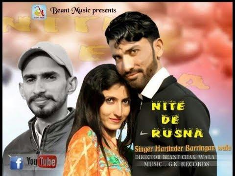 Nite Da Rusna | (Full Song )| Harjinder Barringan Wala | New Punjabi Song 2018 | Beant Music