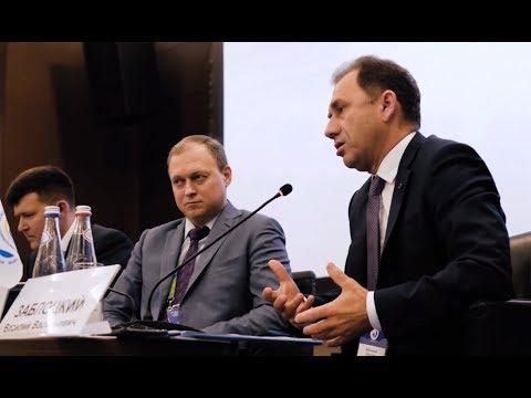 Международный банковский форум - 11 сентября