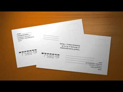 Как напечатать почтовый индекс в ворде