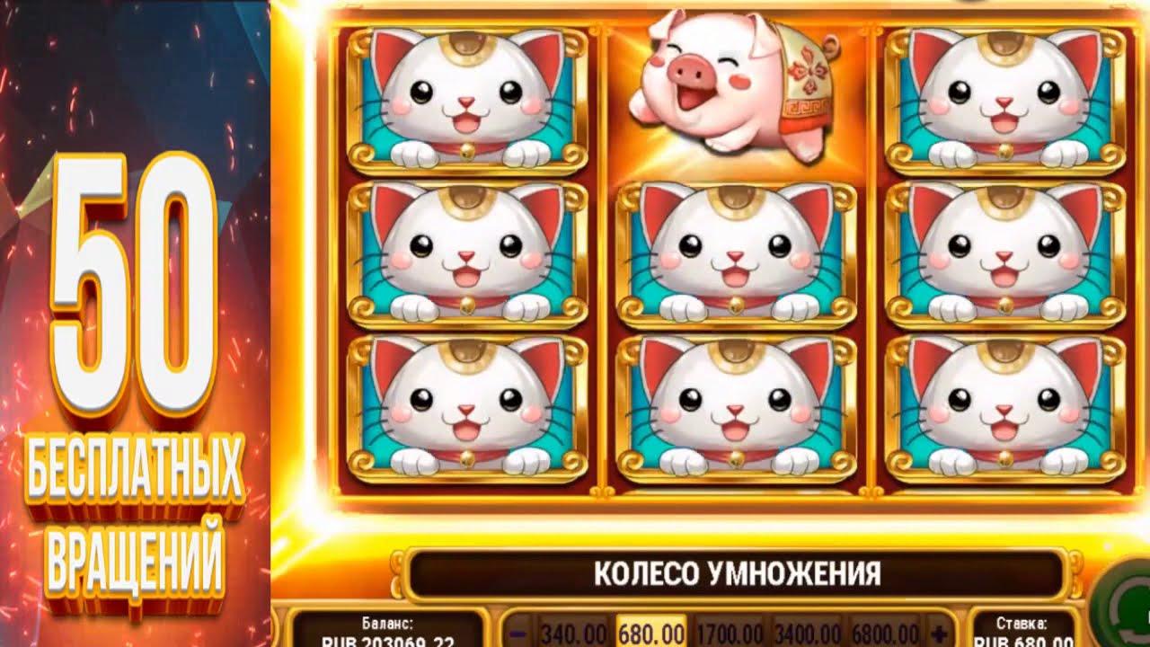 Вулкан Интернет Игровые Автоматы | Казино Онлайн - Стоп Вулкан