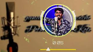 Gana sudhakar pichi potta nattu Koli song status  video