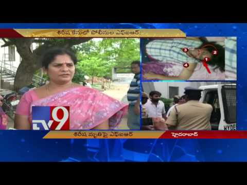 Beautician Sirisha death : Family express doubts on police investigation - TV9
