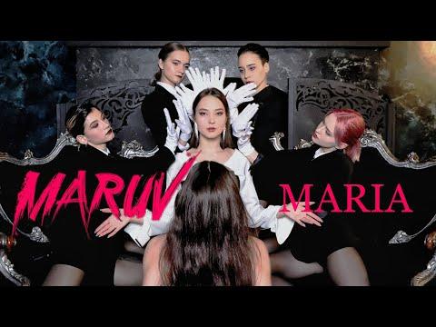 [MV] MARUV - Maria | cover dance by MANGO Project