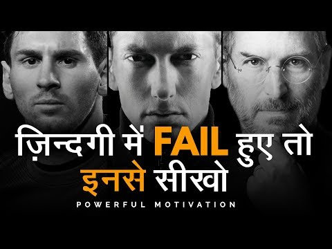 FAMOUS FAILURES | Motivational Story of Successful People - MUST WATCH ✔