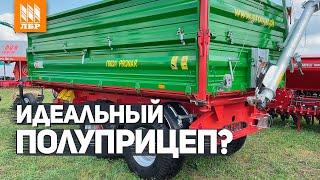 Тракторный полуприцеп Pronar T663. Ответы на важные вопросы.
