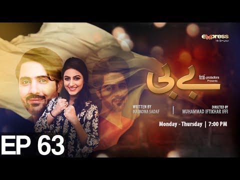 BABY - Episode 63 on Express Entertainment