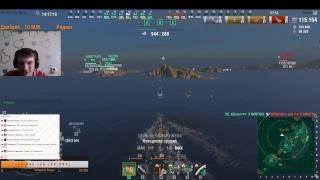 Стрим прямой эфир прямо сейчас Онлайн игры World of Warships! Случайные бои