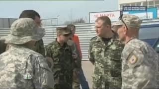 УКРАИНА Большинство из украинских военных Крыма решили дальше служить в российской армии