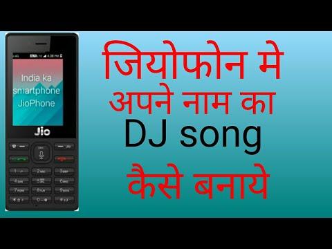 Jio Phone Mein New Update Apne Naam Ka DJ Song Kaise Banaye New Update Today