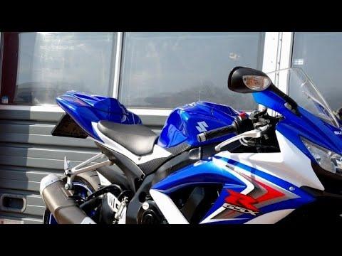 Así se Ve , Corre y Suena la Suzuki 600cc