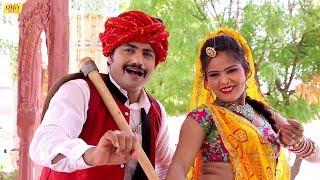 सुपरहिट तेजाजी सोंग Latest DJ Marwadi Rajasthani Song 2017 Yuvraj Mewadi Teja Ji Special