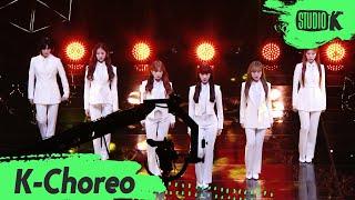 [K-Choreo] 공원소녀 직캠 '공중곡예사(Wonderboy, the Aerialist)' (GWSN C…
