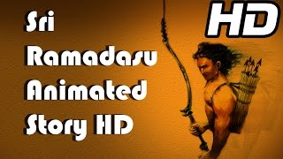 Bhakta Ramadas HD || Sri Ramadasu Animated Story HD || Sri Ramadasu Katha HD ||