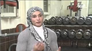مصرية تحترف رياضة كمال الأجسام