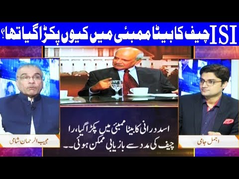 Nuqta E Nazar With Ajmal Jami - 21 May 2018 - Dunya News