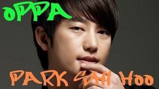 Пак Ши Ху / Park Shi Hoo / 박시후