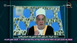 الشيخ خالد الجندى يشيد بأحمد كريمة: مرحب بفارس جديد في حرب الطلاق الشفهي - لعلهم يفقهون