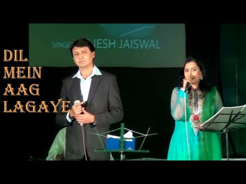Dil Mein Aag Lagaye Sawan Ka Mahina By Deepak Dhatrak & Sangeeta Bhavsar