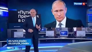 Многомиллионный хайп в Сети  Фильмы Миропорядок и Путин раскрыли философию президента