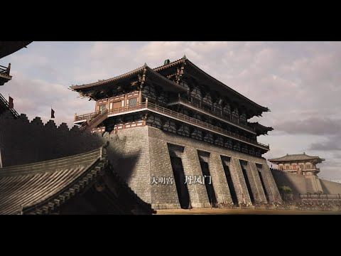 【1080P良心画质】English Sub《大明宫》-第一集迷城幻影Chinese Documentary Daming Palace Episode01