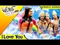 Bus Stop Movie Full Video Songs || I Love You Video Song || Maruthi, Prince, Sri Divya