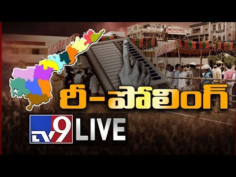 AP Re-Polling 2019 LIVE Updates - TV9