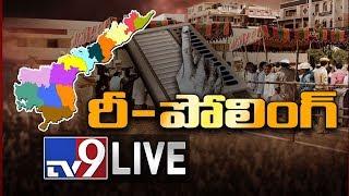 AP Re Polling updates LIVE    TV9