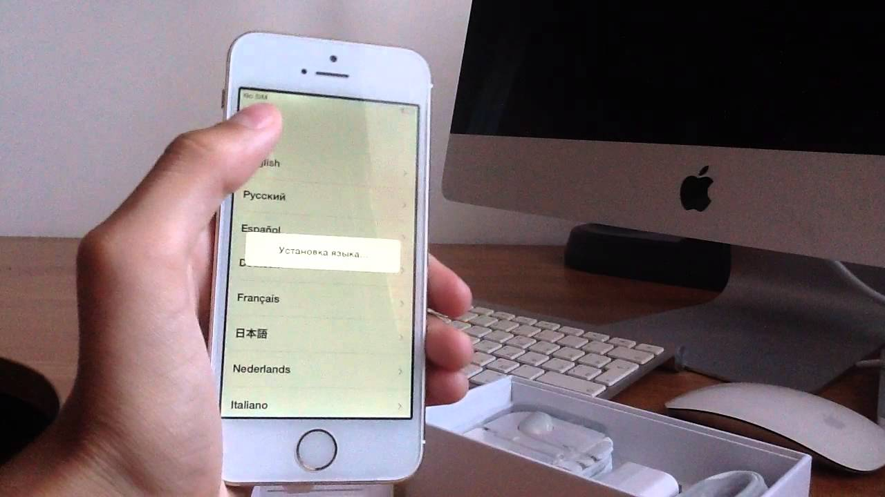 iphone 5s gold распаковка iphone 5s gold 11201