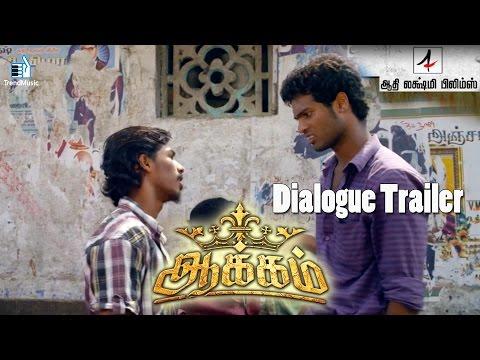 Aakkam - Dialogue Teaser #2 |  Ravan,...