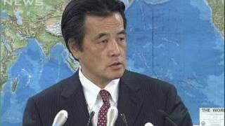 岡田外務大臣が外務省報償費の官邸「上納」認める(10/02/06)
