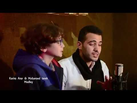 sholawat(new-medley)-mohamed-tarek-features-the-kid(karim-amr)